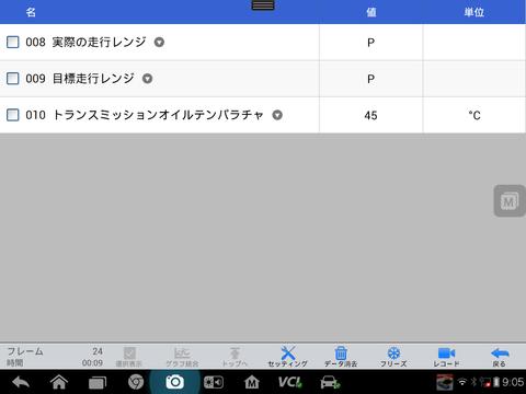 Screenshot_2015-05-20-09-05-32