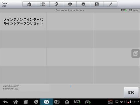 Screenshot_2014-09-02-16-14-36