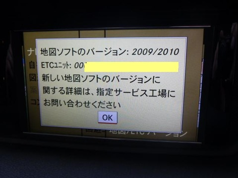P1210561