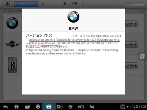 Screenshot_2014-12-19-14-35-43