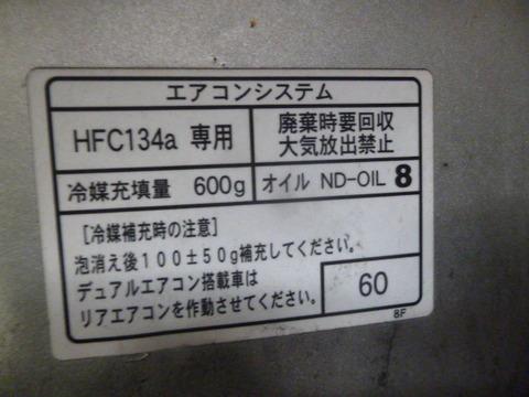 P1140851
