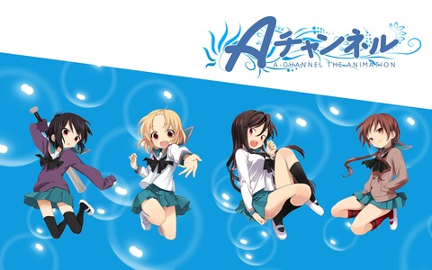 a-channel0137