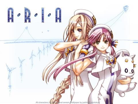 aria6