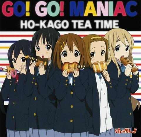 GO_GO_Maniac_