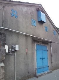 定温定湿倉庫3