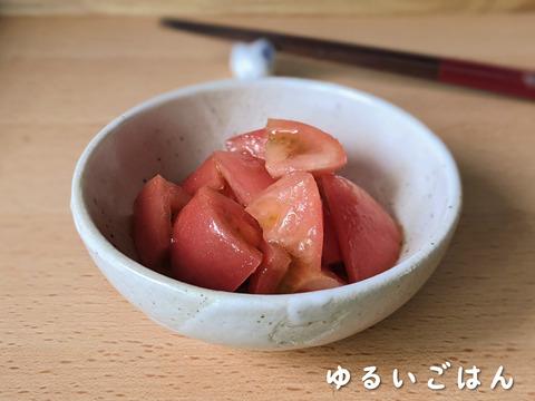 トマトの昆布茶和え【ほんじみ】