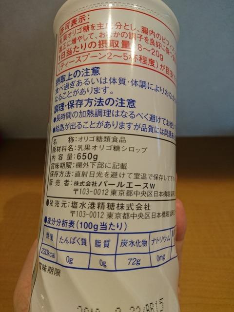DSC_0158
