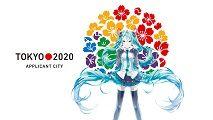「東京オリンピックの開会式にボカロ/初音ミクさん」