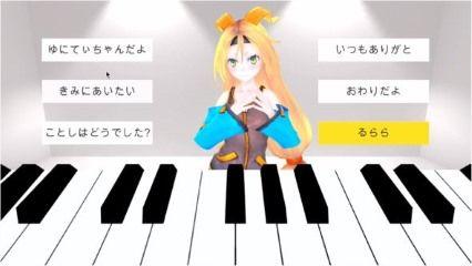 【Unity】ユニティちゃんがボカロ化