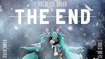 初音ミク主演オペラ「THE END」
