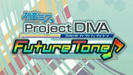 PS4「初音ミク Project DIVA Future Tone」が楽しみすぎる