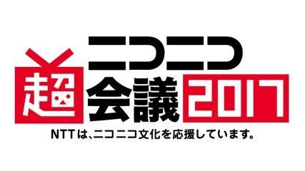 中村獅童氏×初音ミクさん「超歌舞伎 Supported by NTT」