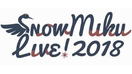 「SNOW MIKU LIVE! 2018」チケット情報