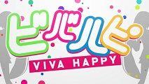 「初音ミク Project DIVA F 2nd」にMitchie Mさんの曲