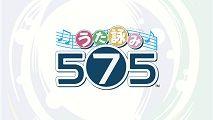 セガのボーカロイドアプリ「うた詠み575」