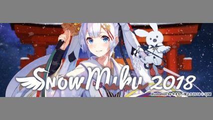 「SNOW MIKU LIVE! 2018」セトリ情報
