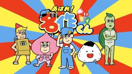 NHKアニメの主題歌を初音ミクさんが歌う