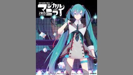 マジカルミライ2015~日本武道館~のBD・DVD