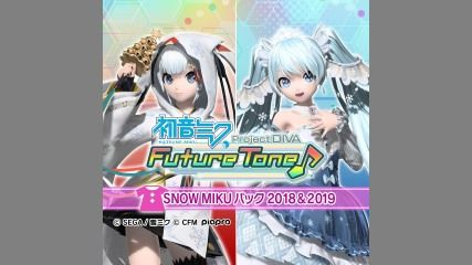 PS4「初音ミク Project DIVA FT/FTDX」2018/2019雪ミクさんDLC配信日が決定