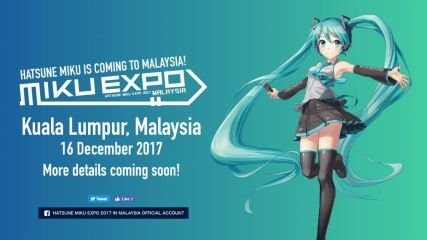 「HATSUNE MIKU EXPO 2017 IN MALAYSIA」チケット争奪戦は終わらず