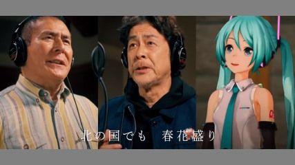 北海道の歌「私たちの道」