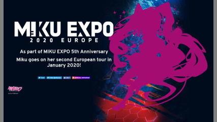 「MIKU EXPO 2020」ヨーロッパツアー