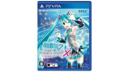 PS Vita版「初音ミク Project DIVA X」店舗特典情報