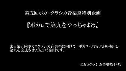 ボカロ曲・ボカロ関連MMD動画・ピックアップ(2014.10.29)
