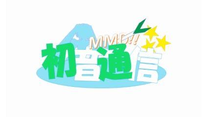 ボカロ曲・ボカロ関連MMD動画・ピックアップ(2017.01.12)