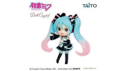 タイトー「初音ミク Doll Crystal」