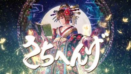 小林幸子さん、コミケでボカロカバーアルバムを完売