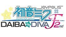 「初音ミク DAIBA de DIVA F 2nd」