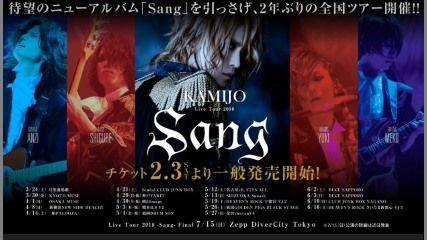 初音ミクさん、KAMIJOさんのライブツアーに参戦