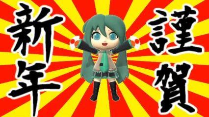 ボカロ曲・ボカロ関連MMD動画・ピックアップ(2016.01.03)