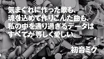 渋谷スクランブル交差点に初音ミク