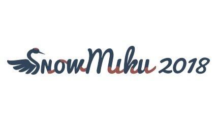 「SNOW MIKU 2018」開催決定