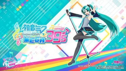 Nintendo Switch「初音ミク Project DIVA MEGA39's」発売決定