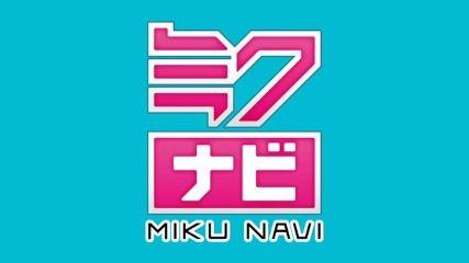 公式アプリ「ミクナビ」情報