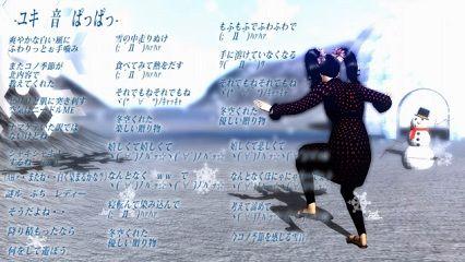 ボカロ曲・ボカロ関連MMD動画・ピックアップ(2014.11.27)