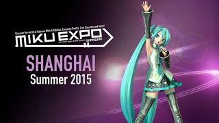 PSプラス:初音ミク「MIKU EXPO in Shanghai 2015」リミテッドシアター