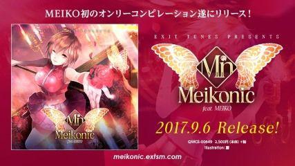 「Meikonic feat.MEIKO」