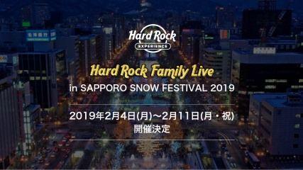 HardRockFamilyLiveミクさんライブ