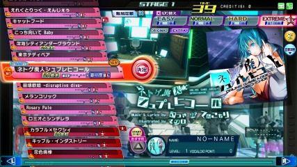 「初音ミク Project DIVA Arcade FT」EXEX譜面追加