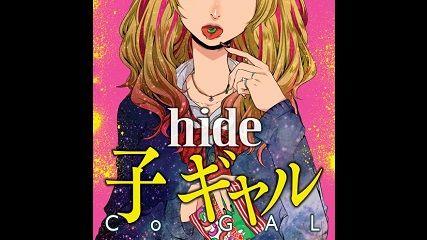 hide(X JAPAN)×ボーカロイド