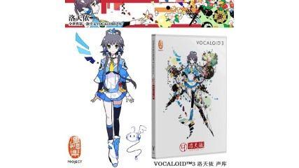 中国「VsingerLive」チケットが即完売