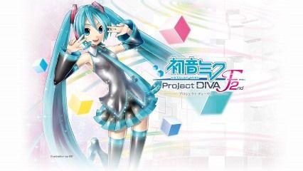「初音ミク Project DIVA F 2nd」一周年