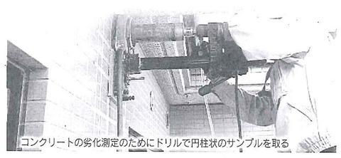 マンション01-03
