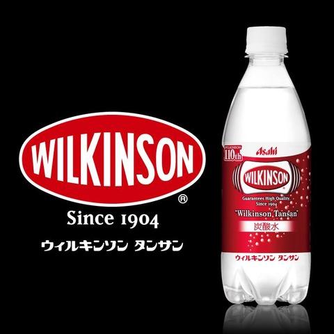 wilkinson_001