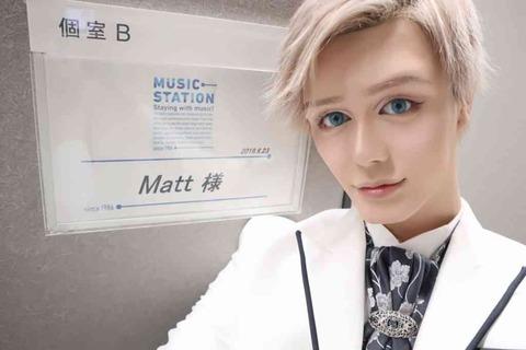 Matt1-1024x682