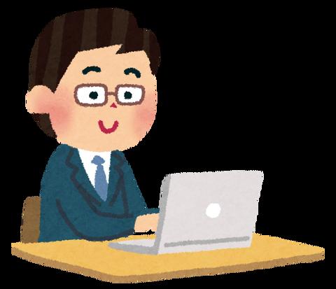 computer_businessman